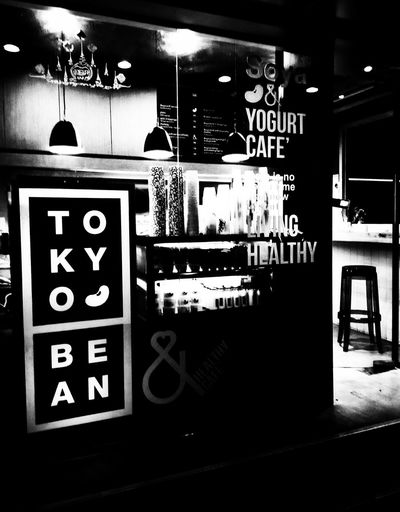 Hipster yoghurt cafe with really tasty yoghurt - a follow on @thebroccolisoup on instagram would be much appreciated:) Bangkok Bangkok Thailand. Blackandwhite Cafe City Food Thailand Thailand_allshots Thailandtravel Tokyo Bean Yoghurt