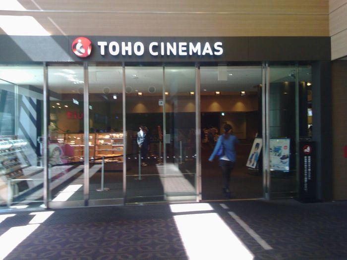 Japanese theater