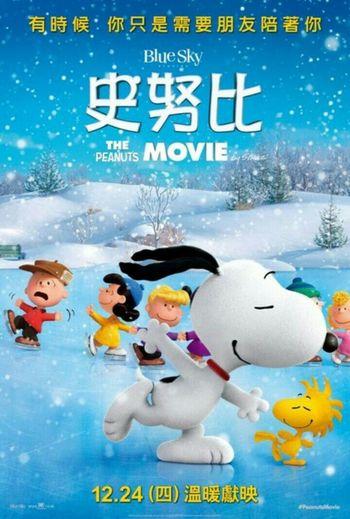 一輩子的好夥伴~ Snoopy Charlie Brown The Peanuts Movie スヌーピー 스누피 查理布朗 史努比