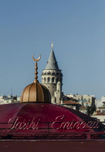 Relaxing Streetphotography Taking Photos Photo Istanbul Nikon TheMinimals (less Edit Juxt Photography)