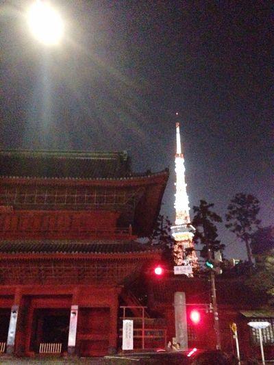 Architecture Night Lights