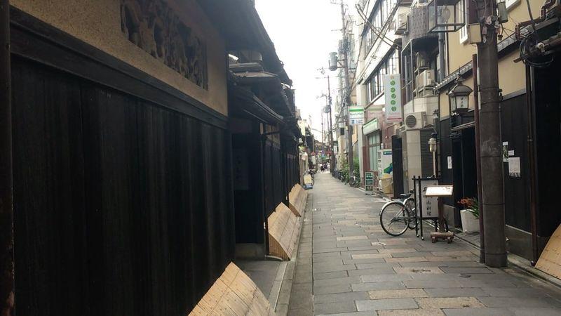 Kyoto,japan Kyoto Kyoto City Kyoto Street