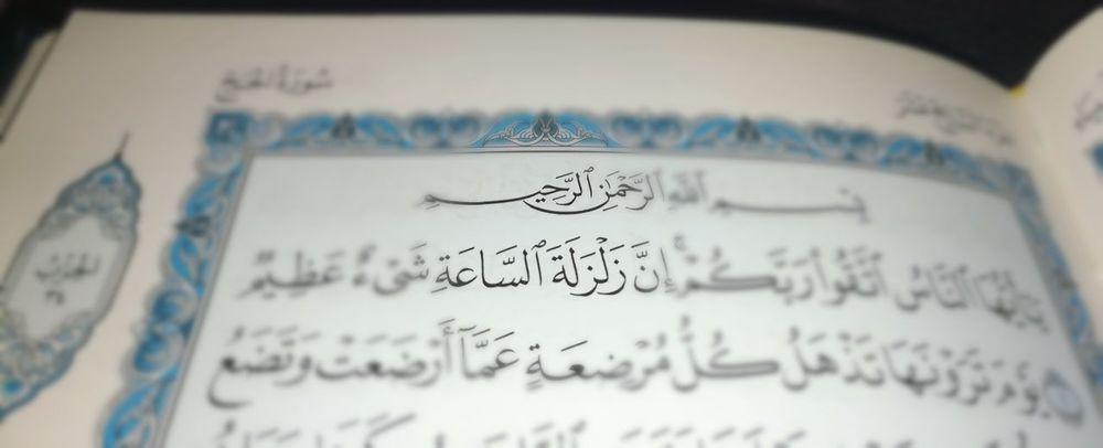 Holy Quran EyeEmNewHere Holy Quran Writing Words Islam No People Holly Quran