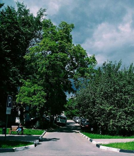 Urban Belgorod VSCO Russia Connected With Nature Popular Photos Urbanphotography