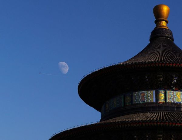 Amazing Architecture Beijing
