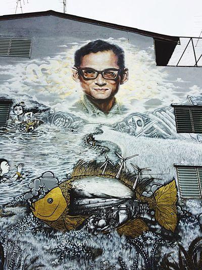 Kingphumipol KingramaIX Graffiti Streeart Artchaburi Ratchaburi The Photojournalist - 2017 EyeEm Awards