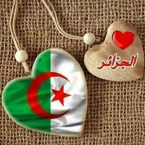 Algerie First Eyeem Photo