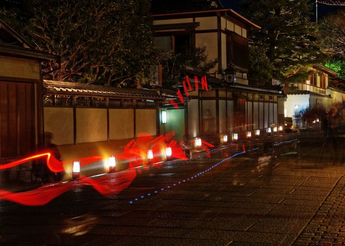 ASIA Kyoto,japan Light Event Light Flow Night Views Red Stone Pavement Street Light Streetphotography Tradition