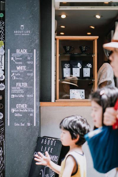 Shibuya, Tokyo, 2017 About Life Coffee Brewers Coffee Everybodystreet Japan Shibuya Streetphotography The Street Photographer - 2017 EyeEm Awards Tokyo
