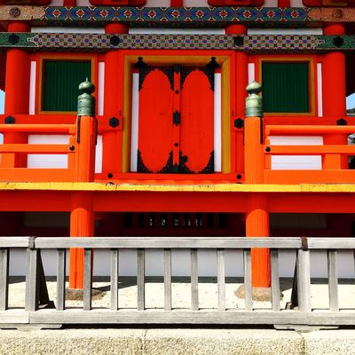 Japanese Culture Shrine Architectural Column Architecture Belief Building Building Exterior Built Structure Day Entrance No People Orange Color Outdoors Pattern Place Of Worship Red Religion Shrine Spirituality Temple