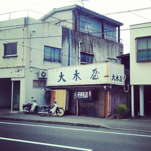 今日のランチは酒田駅前にある昔ながらの中華そば屋さん「大木屋」さんへ。とっても人懐っこいおばあちゃんが接客してくれました。ファンになりそうです。