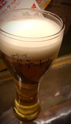 Beer ビル