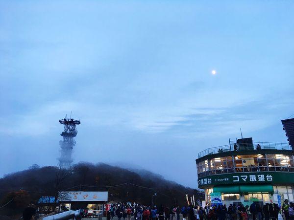 Tukuba 筑波山 Fog