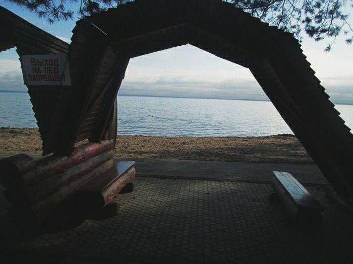 Nature Lake Naroch Belarus Hello World Hi! Like Beautiful Nature Like4like Enjoying Life