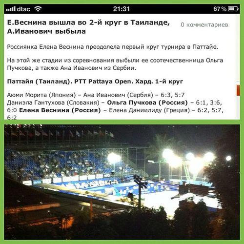 Прям под балконом отеля турнир по теннису проходит!!!!! Шикардооос!!!))