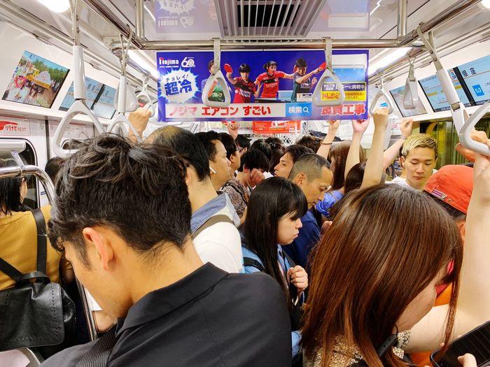 Life Tokyo