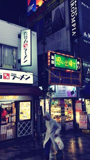 Night tokyo Neon Street
