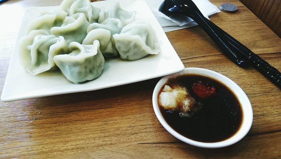 Lunch Chinese Food Jiaozi Yum