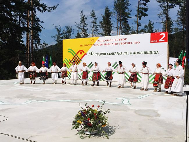 Large Group Of People Text Tree Outdoors Women Men People Adults Only Day Adult Young Adult Bulgaria Bulgarian Costume Bulgarian Costumes Bulgarian Folklore Bulgarian Traditions Folklore