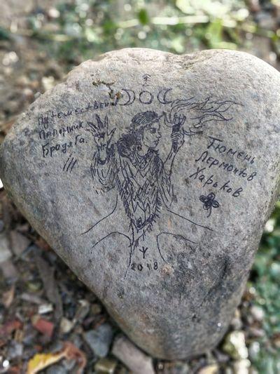 Close-up of heart shape stone