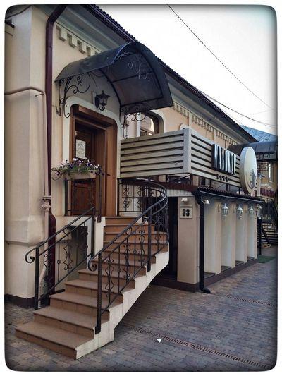 Check This Out Hanging Out Россия Russia Krasnodar краснодар кафе Набоков Nabokov Restaurant Streetphotography Architecture архитектура кубань Kuban Closed Places переименовано
