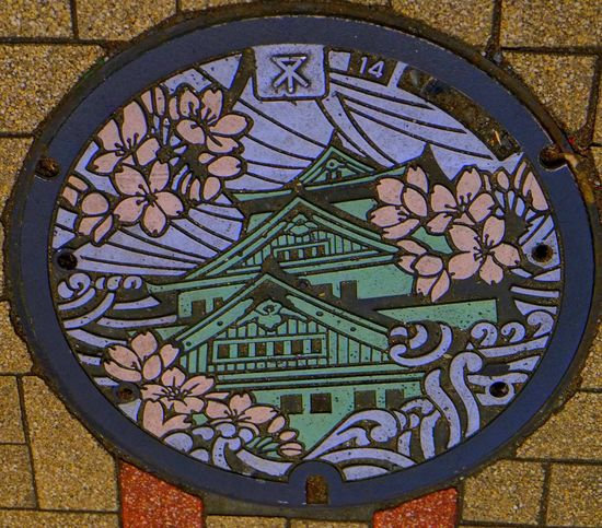 Day Pattern No People Outdoors Architecture Close-up Manhole Cover Art OSAKA Japan Japan Photography Drain Cover Drainspotting