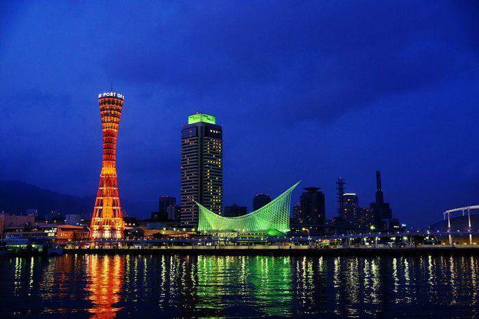 Kobe Kobetower Riverside Japan Light Night Neon EyeEm Best Shots Harbour Shadow