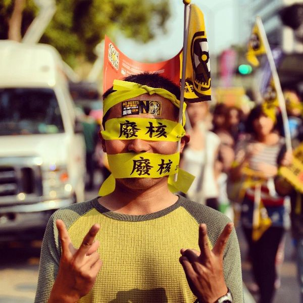 No Nuke Protester Parade see nothing swag blind asia taiwanese taipei taiwan portrait streetphotography nikond600 mytravelgram iheartmtg instagold instamood picoftheday bestofthebest bestoftheday travelingram