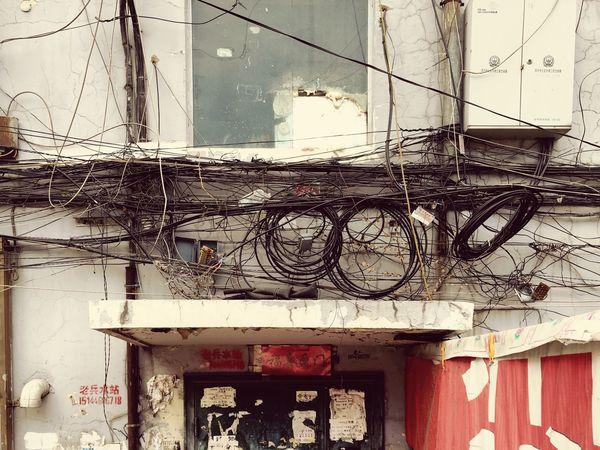 ㄧ種剪不斷理還亂的概念 四平風情 EyeEm Taiwan Enjoying Life Working Landscape Traveling Street Hello World City Life