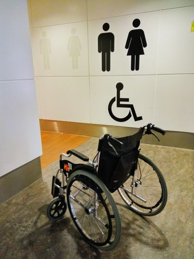 Toilet URGENT Toilet Male Female Icon Wheelchair Black Building Supermarket