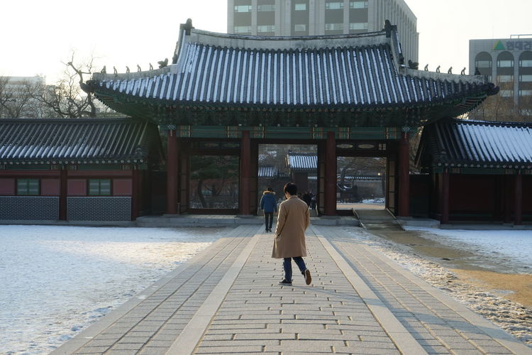 Changduk Palace Korean Traditional Architecture UNESCO World Heritage Site Winter Day Outdoors Seoul City Snow Travel Destinations