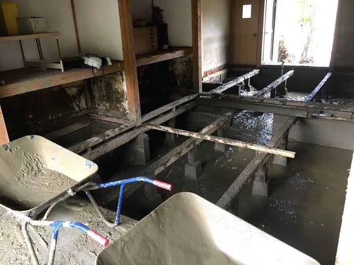 Disaster Asakura Haki Volunteering Flood