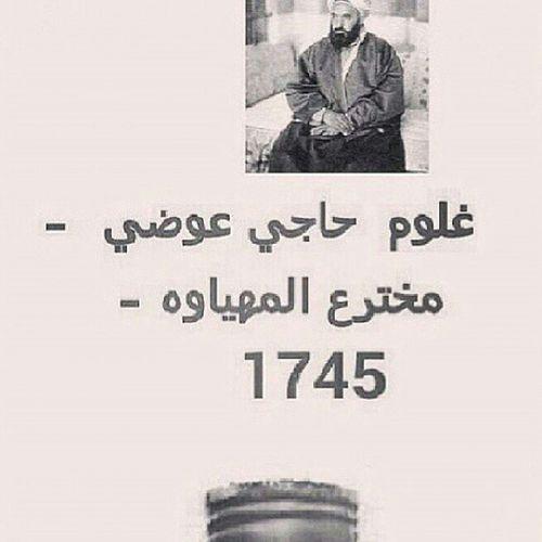 يزاك الله خير ما قصرت ههههه