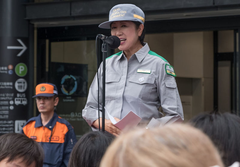 Tokyo Governor, Yuriko Koike at the Tokyo Annual Public Disaster Drill. Elected on 31st July 2016, she is the first female to hold the city's Governor's post. Addressing Audience Authority Crowd Governor Japan Leader Official People Person Political Post Politician Public Figure Speech Tokyo Yuriko Koike