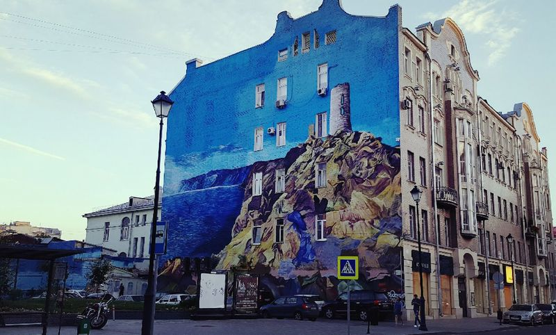 Street art in Moscow Streetart Colors Moscow Moscowstreet арт  уличное искусство
