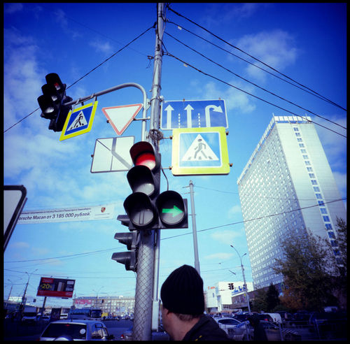 Novosibirsk, city of the transsiberian railways Architecture City Novosibirsk Russia Soviet Union Trabantenstadt Traffic Traffic Signs Transibirskiy Magistral Travel Blue Train Concrete Cubicle Historic Train Russian Siberia Soviet Union Symbol Train Train In Sunlight Transsiberian Transsiberian Railway Urban
