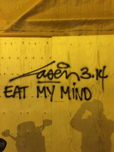 Eat My Mind Laser 3.14 Street Art Graffiti Urban Art