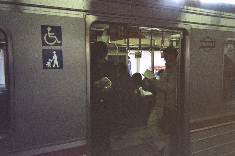 People in train