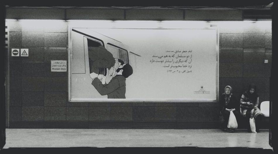 Metro Makeout Tehran Ads Balck And White Unique