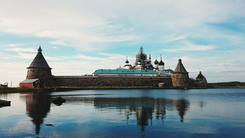 Solovetskie Ostrova