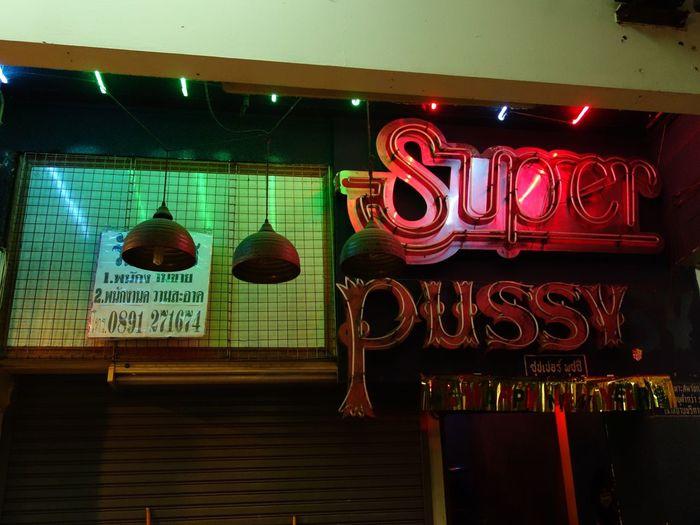Neon Text Lighting Equipment Night Illuminated Red Sexypussy Bangkok One Night In Bangkok Lights Super Pussy Night Lights Nightclub Nightlife Nightlights Bangkok Thailand. Bangkok Streetphotography Bangkok At Night Bangkok Life...