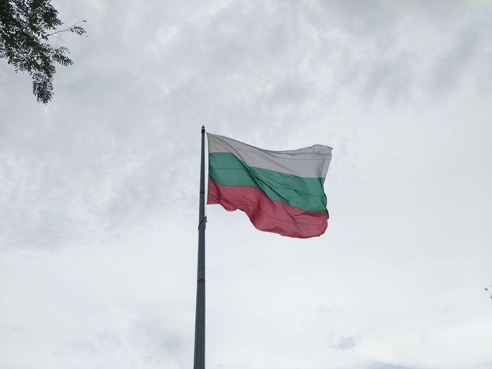Bulgaria EyeEm