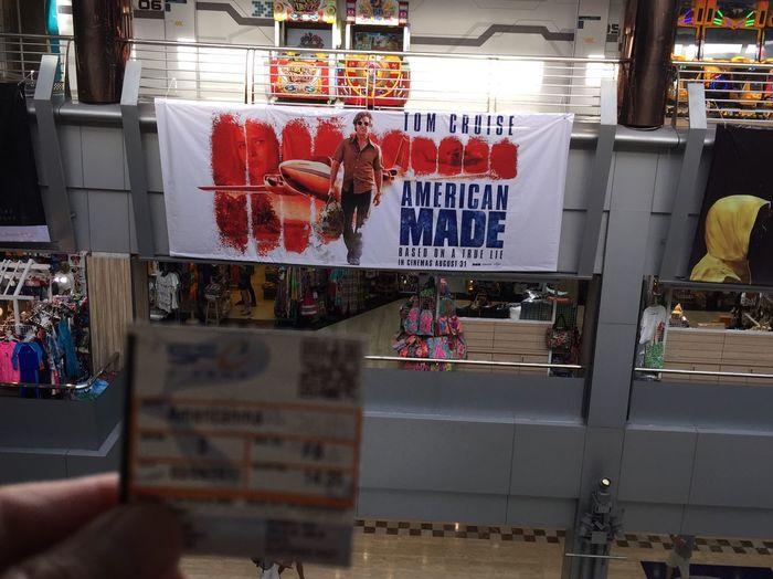 ดูภาพยนตร์ MOVIE Cinema Mbk Day Ticket Tom Cruise American Made August Today