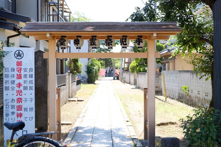 FUJIFILM X-T2 Japan Japan Photography Architecture Built Structure Fujifilm Fujifilm_xseries Ichikawa Temple X-t2 市川 手児奈霊神堂