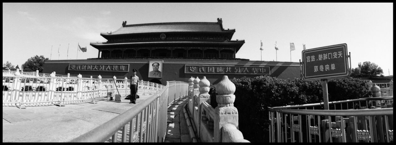 The Urbanity of Beijing ASIA Analogue Photography Beijing Beijing View CCTV Broadcasting Building China TV City Forbidden City Gate Forbidden City Mao Panoramic Black And White China Concrete Contrast Metropolis No People Urban