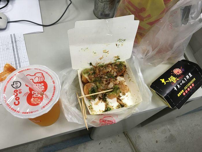 高雄 Taiwan Taiwanese January 臺灣 Kaohsiung 一月 Food 飲料 下午茶 草衙 工地 大魯閣草衙道