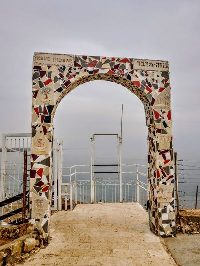 gate Gate Sea And Sky Sea Entryway Historic Archaeology Ancient Ancient History Entrance