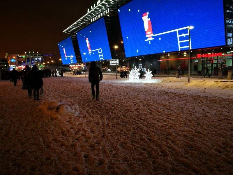 Night City Big Screen Screen Moscow Winter Cold Snow Santa Claus