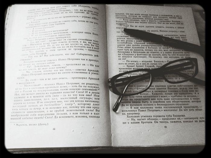 Учеба книга отцы и дети читаю очки#день#хорошо