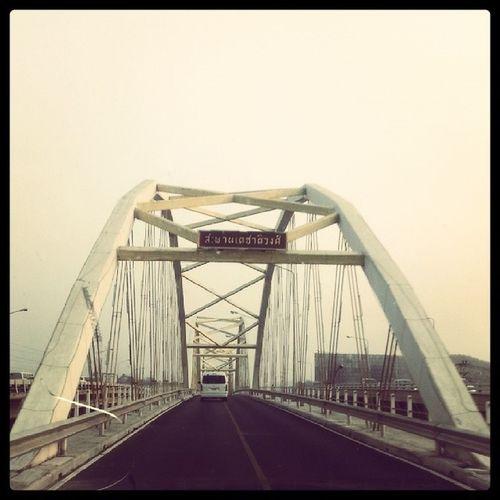 อ่านว่า เด-ชา-ติ-วง นะคะเด็ก ๆ ? Bridge Thailand Nakornsawan Adayinthailand